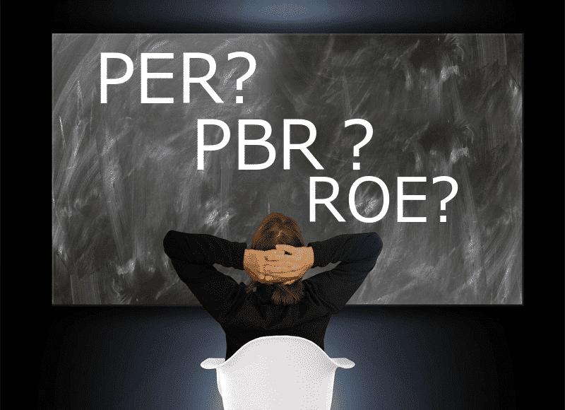 PERPBRのメイン画像